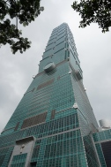 Taipei 101!! ex-tallest building in the world